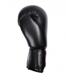 Боксерські рукавиці PowerPlay 3004 Чорні 16 унцій