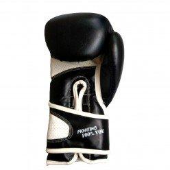 Боксерські рукавиці PowerPlay 3019 Чорні 16 унцій