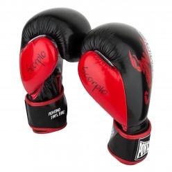 Боксерські рукавиці PowerPlay 3007 Чорні карбон 12 унцій