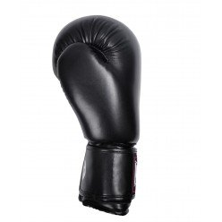 Боксерські рукавиці PowerPlay 3004 Чорні 14 унцій