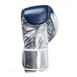 Универсальные тренировочные перчатки Ultimatum Boxing Gen3Pro Navy