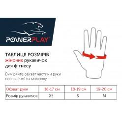 Рукавички для фітнесу PowerPlay 1729 A жіночі Блакитні XS