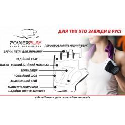 Рукавички для фітнесу PowerPlay 2311 жіночі Чорно-Блакитні M