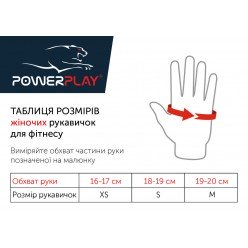 Рукавички для фітнесу PowerPlay 1733 С жіночі Чорно-Зелені S
