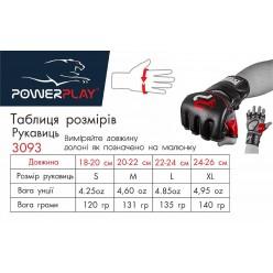 Рукавички для MMA PowerPlay 3093 Чорні S
