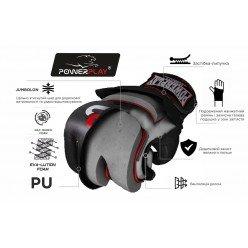 Рукавички для MMA PowerPlay 3093 Чорні M