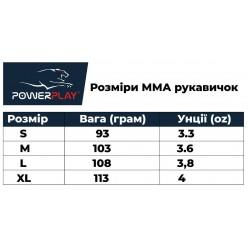 Рукавички для MMA PowerPlay 3055 Чорно-Сині L