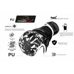 Рукавички для Karate PowerPlay 3092KRT Чорні-Білі XL