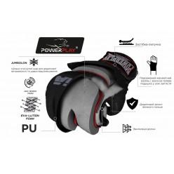 Рукавички для MMA PowerPlay 3075 Чорні-Білі XL