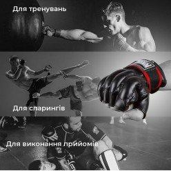 Рукавички шингарди PowerPlay 3094 Чорні XL