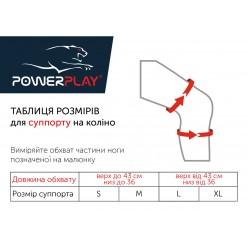 Наколінник спортивний PowerPlay 4110 (1шт) LXL