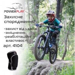Наколінник спортивний PowerPlay 4104 (1шт) Чорний SM