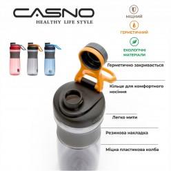Шейкер Casno 800 мл KXN-1202 Сірий
