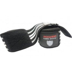Локтевые бинты Power System Elbow Wraps PS-3600 Grey/Black