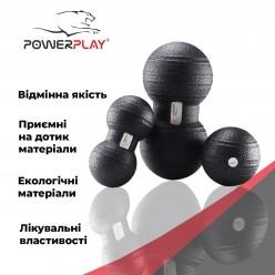 Набір масажних мячиків PowerPlay 4007 Чорні (3 шт)