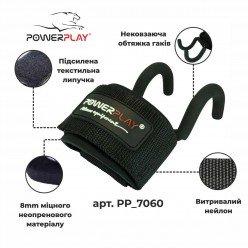 Гаки для тяги на зап'ястя PowerPlay 7060 Чорні