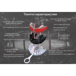 Капа OPRO Junior Silver Black/Red (art.002190001)