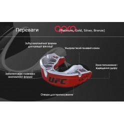 Капа OPRO Junior Bronze Red (art.02221003)