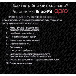 Капа OPRO Snap-Fit White (art.002139010)
