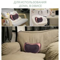 Массажная подушка Subt - 4 ролика