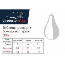 Пневмогруша боксерська PowerPlay 3061 чорна, шкіра, L