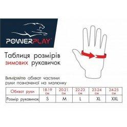 Рукавиці лижні PowerPlay 6965 Чорні M (Універсальні зимові)