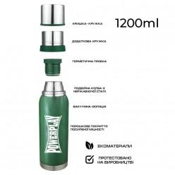 Термос PowerPlay 9001 Зелений 1200 мл