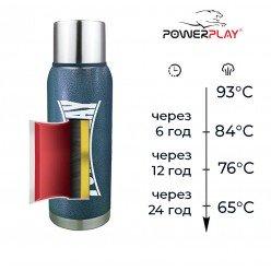 Термос PowerPlay 9001 Синій 1200 мл