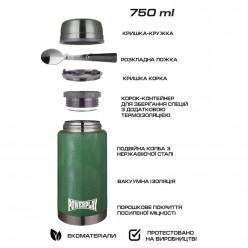 Термос харчовий PowerPlay 9002 Зелений 750 мл