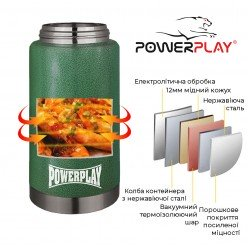 Термос харчовий PowerPlay 9002 Зелений 750 мл