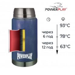 Термос харчовий PowerPlay 9002 Синій 750 мл