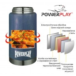 Термос харчовий PowerPlay 9002 Синій 750 мл