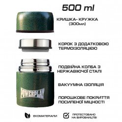 Термос харчовий PowerPlay 9003 Зелений 500 мл