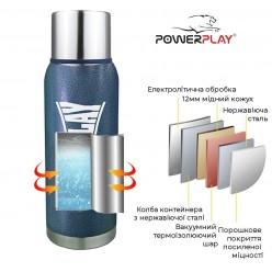 Термос PowerPlay 9001 Синій 750 мл