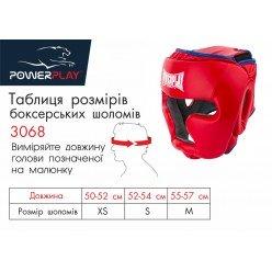 Боксерський шолом тренувальний PowerPlay 3068 PU + Amara Червоно-Синій XS