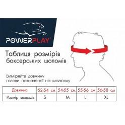 Боксерський шолом турнірний PowerPlay 3045 XL Чорний