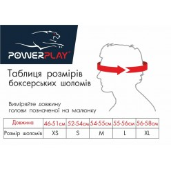 Боксерський шолом тренувальний PowerPlay 3043 XS Чорний