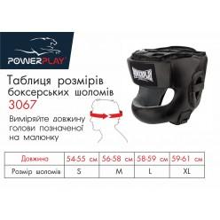 Боксерський шолом тренувальний PowerPlay 3067 з бампером PU + Amara Чорний XL
