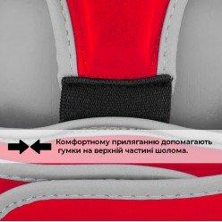 Боксерський шолом тренувальний PowerPlay 3068 PU + Amara Червоно-Білий S