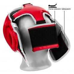 Боксерський шолом тренувальний PowerPlay 3068 PU + Amara Червоно-Білий M