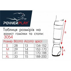 Захист гомілки і стопи PowerPlay 3054 S Чорний