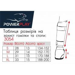 Захист гомілки і стопи PowerPlay 3054 Чорний M