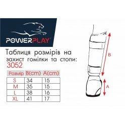 Захист гомілки і стопи PowerPlay 3052 Чорно-Червоний M