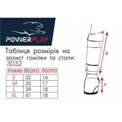 Захист гомілки і стопи PowerPlay 3032 Чорно-Червоний XL